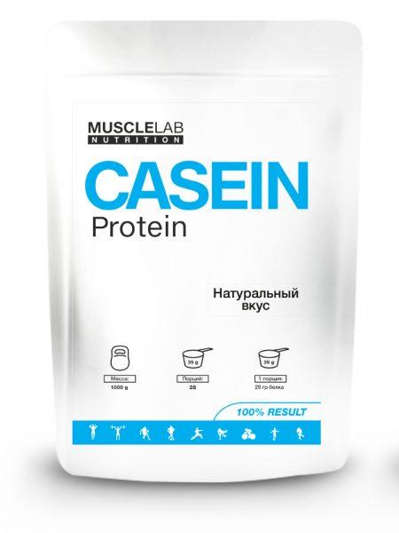 casein_8
