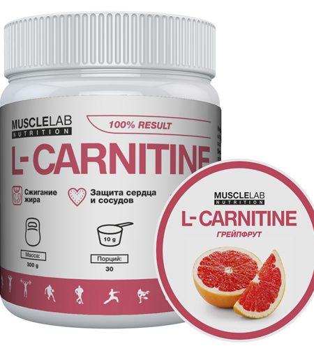 карнитин грейп