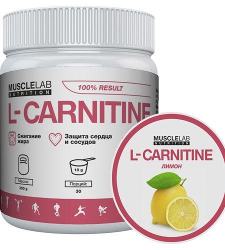 карнитин лимон
