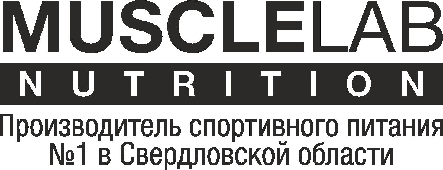 Интернет магазин спортивного питания от производителя в Екатеринбурге