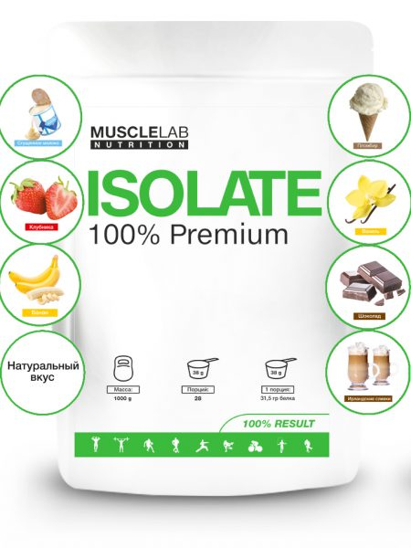 isolat_8